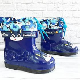 Гумачки для хлопців(демо) синього кольору. Розмір: 27-32