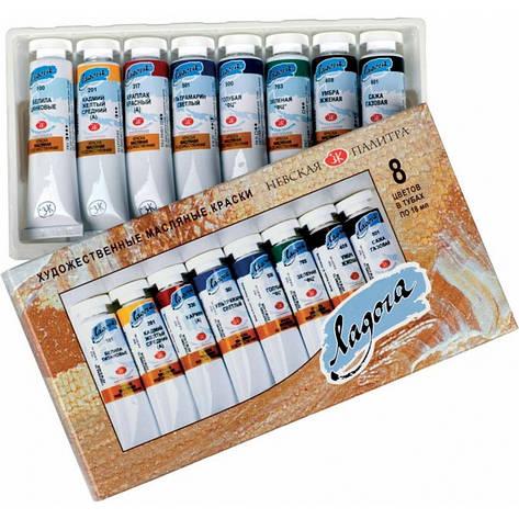 Фарби олійні ЗХК ЛАДОГА набір 8цвх18мл (350381), фото 2