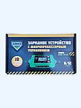 Зарядное устройство 4,2 Аmp 6/12 V микропроцессор 10 ступ. зарядки ARMER, фото 3