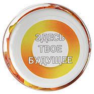 """Баночка """"Предсказания"""" (русский язык), фото 3"""
