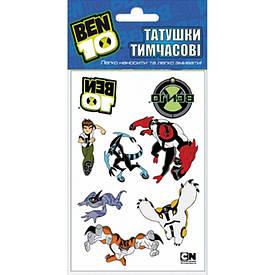 Наклейки-татуировки ''Бен 10''