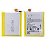 Акумулятор C11P1324 для Asus A500KL ZenFone 5 AAAA