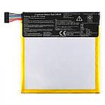 Акумулятор C11P1310 для Asus ME372 FonePad 7 AAAA