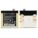 Акумулятор C11P1309 для Asus ME560CG FonePad Note 6 AAAA