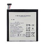 Акумулятор C11P1510 для Asus Z580CA/ ZB551KL ZenPad S 8.0/ ZenFone GO AAAA