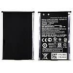 Акумулятор B11P1428 для Asus ZB452KG ZenFone GO AAAA