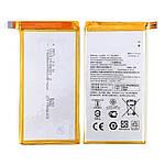 Акумулятор C11P1603 для Asus ZS570KL ZenFone 3 Deluxe AAAA