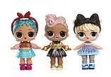 Кукла ЛОЛ в шаре блестящая серия 2 LOL Surprise Glam Glitter Series, фото 3