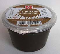 Краски гуашь коричневая 225 мл, 0.32 кг 8С401-08, фото 2