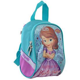 Рюкзак дитячий 1 Вересня K-26 Sofia 556465