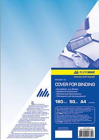 Обложка прозрачная А4 180мкм 1шт. синяя