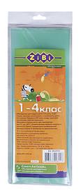Обкладинки ZiBi для підручників 5шт 1-4 клас ZB.4723
