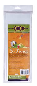 Обкладинки ZiBi для підручників 8шт 5-7 клас ZB.4724