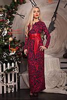 Шикарное вечернее платье в ярком цвете из качественной ткани  с камнями