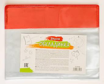 Обложка для тетрадей PVC (34,9смX21см), 50 мкм, с цветным клап