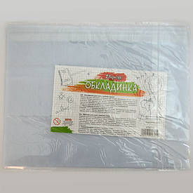 Обкладинка для книг прозр.PVC(37смХ23см),з лип.шаром, 80мкм, матів.