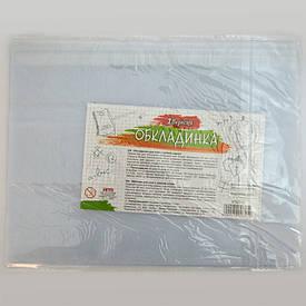 Обложка для книг прозр.PVC(37смX23см),с лип.слоем, 80мкм, матов.