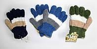 Перчатки детские № 2-8