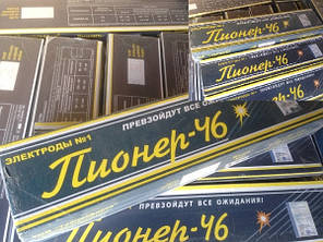 Электроды Пионер-46 диаметр 3мм 1кг, фото 2