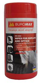 Серветка для екранів і оптики Buromax 50х70см біла BM.0802