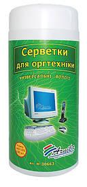 Серветки для оргтехніки Арніка універсальні 100шт. 30663