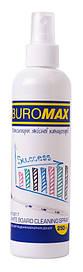 Спрей для очистки маркерных досок Buromax 250 мл (BM.0817)