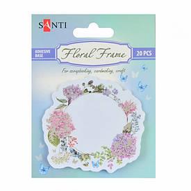 """Набір паперових декорів з клейовим шаром """"Floral frame"""", фольгованих, 20 шт."""