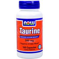 Таурин 1000 мг 100 капсул, купить, цена, отзывы