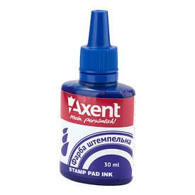 Фарба штемпельна Axent 30 мл синя 7301-02-A