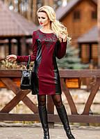 Эффектное коктейльное платье красивого цвета