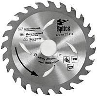 Диск пильный 125х22.2mm, Т24 для древесины SPITCE
