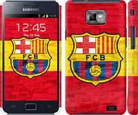 "Чехол на Samsung Galaxy S2 Plus i9105 ФК Барселона 1 ""2301c-71"""