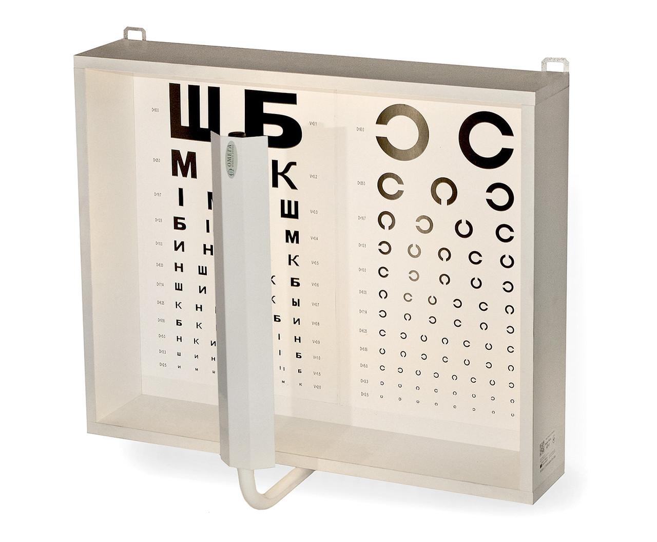 Осветитель таблиц для проверки зрения ар-1м медицинский (Аппарат Ротта АР-1)