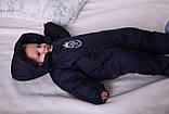 Теплый детский комбинезон для новорожденных King синий, фото 6