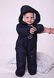 Теплый детский комбинезон для новорожденных King синий, фото 3