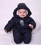 Теплый детский комбинезон для новорожденных King синий, фото 8