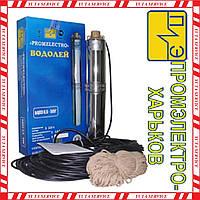 Погружной насос Водолей 32 БЦПЭ 0,5-32У (с кабелем и канатом по  16м)