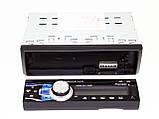 Автомагнитола Pioneer 1090BT - Bluetooth MP3 Player, FM, USB, microSD, AUX - СЪЕМНАЯ панель, фото 2