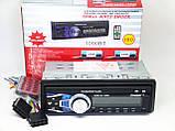 Автомагнитола Pioneer 1090BT - Bluetooth MP3 Player, FM, USB, microSD, AUX - СЪЕМНАЯ панель, фото 3