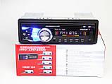 Автомагнитола Pioneer 1090BT - Bluetooth MP3 Player, FM, USB, microSD, AUX - СЪЕМНАЯ панель, фото 4