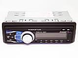 Автомагнитола Pioneer 1090BT - Bluetooth MP3 Player, FM, USB, microSD, AUX - СЪЕМНАЯ панель, фото 7