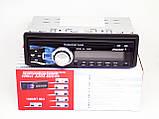 Автомагнитола Pioneer 1090BT - Bluetooth MP3 Player, FM, USB, microSD, AUX - СЪЕМНАЯ панель, фото 6