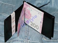 Зажим для денег 10Ч с кредитницой и карманом для мелочи