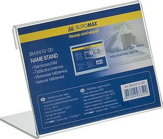 Табличка информационная Buromax односторонняя 90x60мм прозрачная BM.6410-00