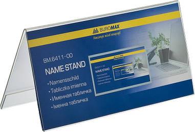 Табличка информационная Buromax двухсторонняя 100х200мм прозрачная BM.6411-00