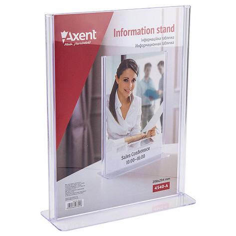 Табличка информационная Axent А4 208х294 мм 4540-A, фото 2