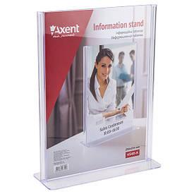 Табличка информационная Axent А4 208х294 мм 4540-A