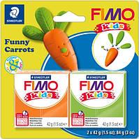 Набор Fimo Kids, ''Веселая морковка'', 2 цв.x42 г, Fimo