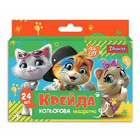 Мел цветной 1Вересня квадратный 24 шт. ''44 Cats''