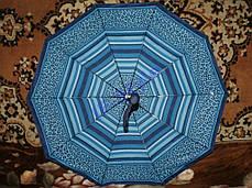 Зонт жіночий SR 301D 2282 антиветер напівавтомат, фото 3
